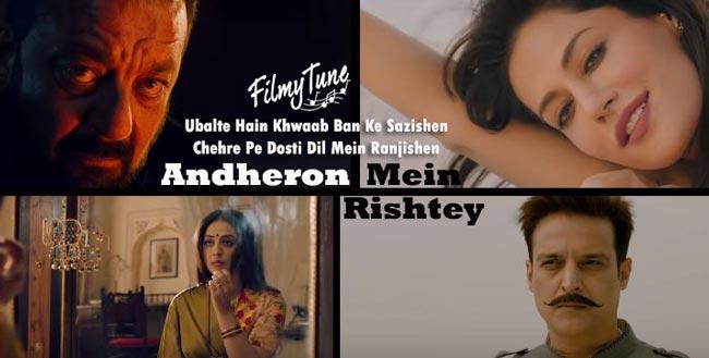 andheron mein rishtey song