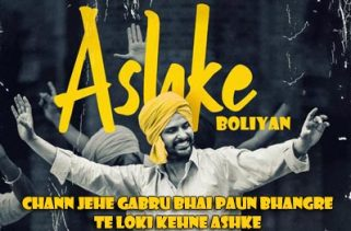 ashke boliyan lyrics punjabi song