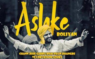 ashke boliyan punjabi song