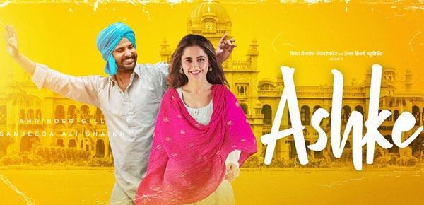 ashke punjabi movie