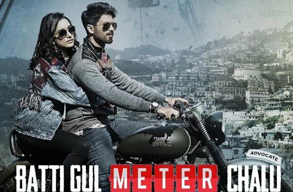 batti gul meter chalu movie 2018