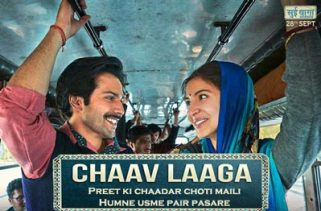 chaav laaga lyrics hindi song