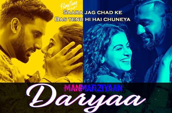 daryaa song