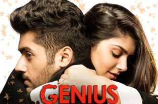 genius movie 2018