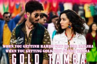 gold tamba lyrics hindi song