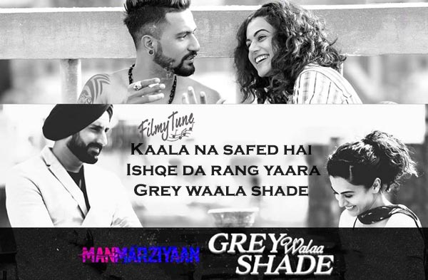grey wala shade song
