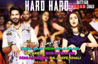 hard hard lyrics hindi song