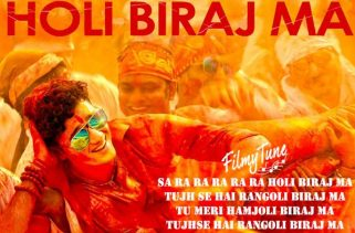 holi biraj ma song