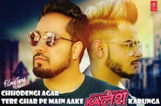 kalesh lyrics hindi song