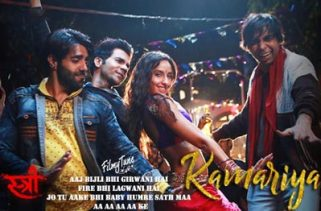 kamariya lyrics hindi song