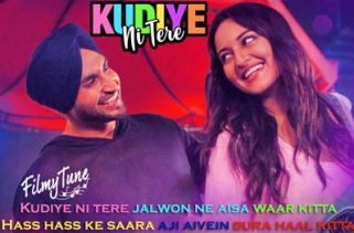 kudiye ni tere lyrics hindi song