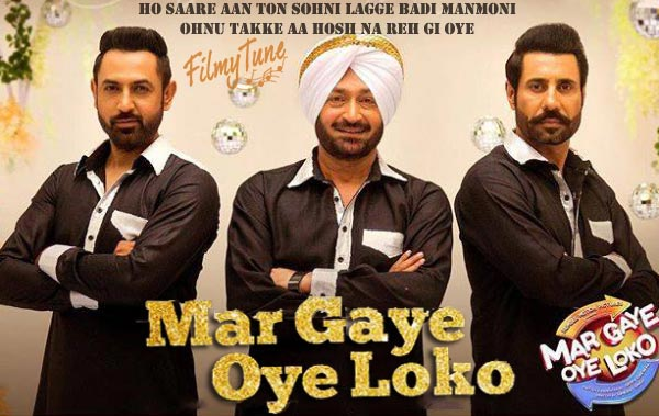 mar gaye oye loko title song