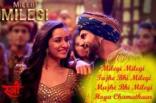 milegi milegi lyrics hindi song