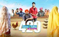mr mrs 420 returns punjabi film 2018