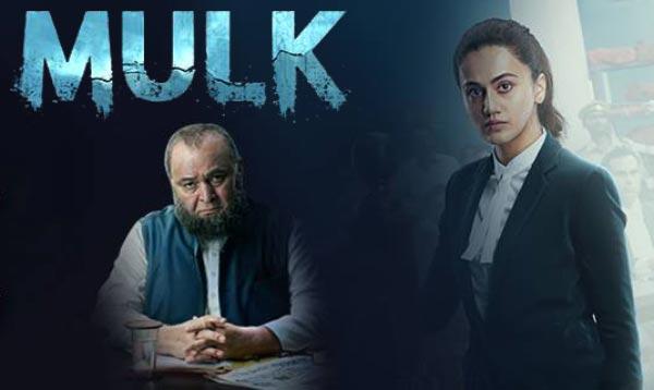 mulk movie 2018