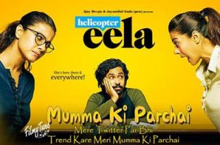 mumma ki parchai lyrics hindi song