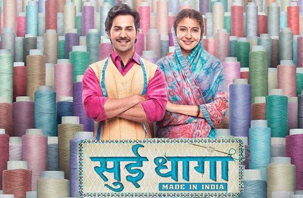 sui dhaaga film