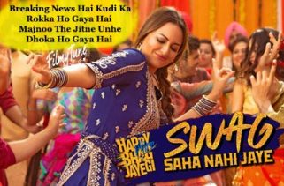swag saha nahi jaye lyrics hindi song