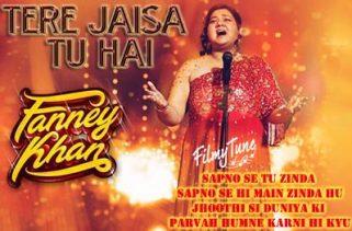 tere jaisa tu hai lyrics hindi song