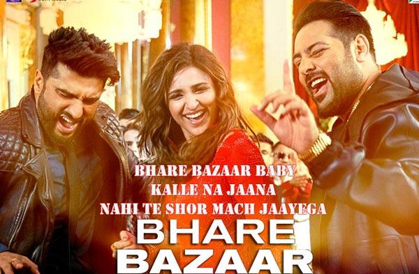 bhare bazaar song