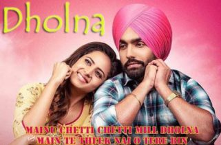 dholna song