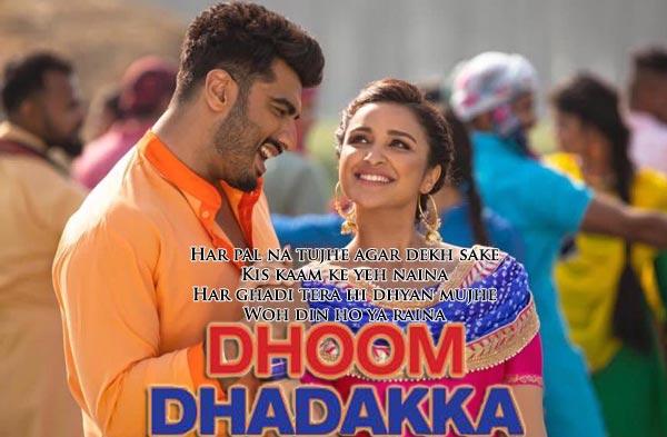 dhoom dhadakka song