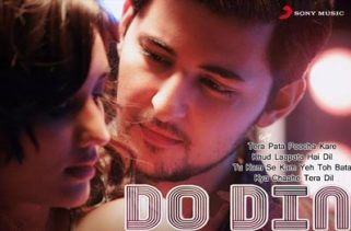 Do Din lyrics album song