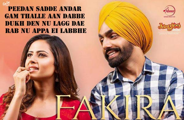 fakira punjabi song