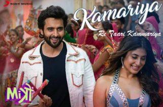 kamariya lyrics hindi song