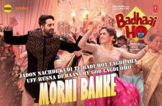 morni banke lyrics hindi song