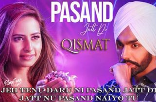 Qismat Punjabi Romantic Comedy Movie 2018 Ammy Virk Sargun