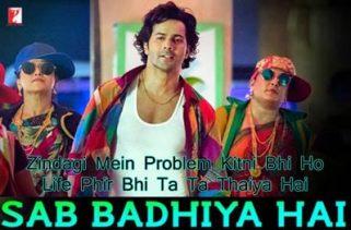 sab badhiya hai lyrics hindi song