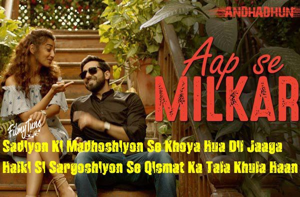 aap se milkar reprise lyrics