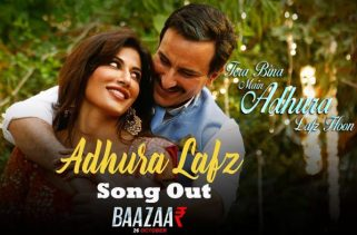 adhura lafz lyrics hindi song