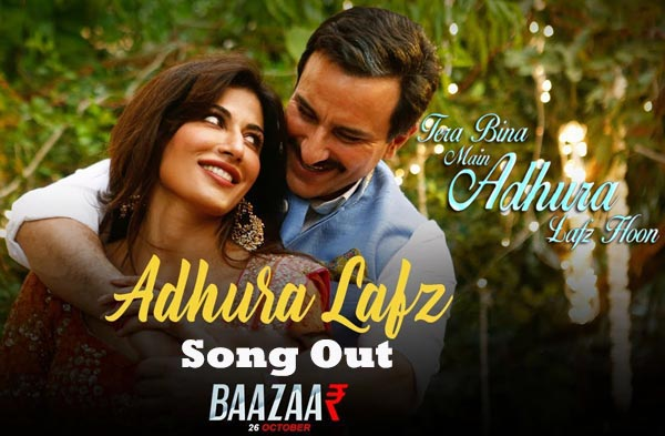 adhura lafz lyrics hindi song