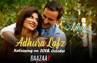 adhura lafz lyrics hindi song teaser filmytune