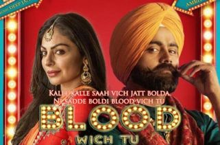 blood wich tu lyrics punjabi song