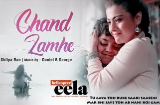 chand lamhe lyrics bollywood song