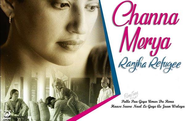 channa mereya lyrics punjabi song