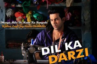 dil ka darzi lyrics punjabi song