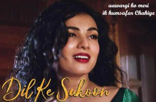 dil ke sukoon lyrics hindi song