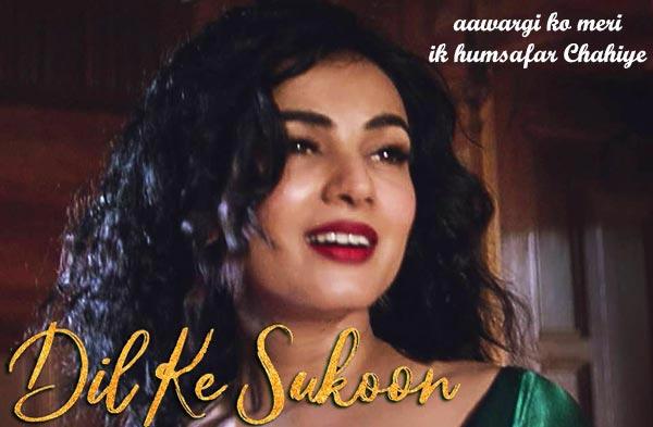 dil ke sukoon lyrics hindi song