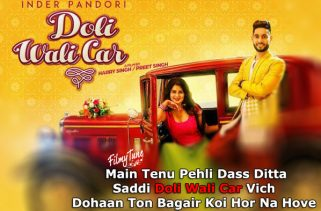 doli wali car lyrics punjabi song