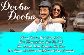 dooba dooba lyrics hindi song