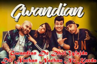 gwandian lyrics punjabi song