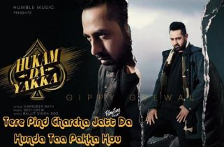 hukam da yakka lyrics punjabi song