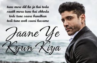 jaane ye kyun kiya lyrics hindi song
