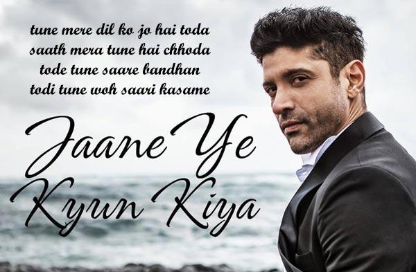 jaane ye kyun kiya lyrics hindi song