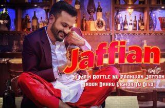 jaffian lyrics punjabi song