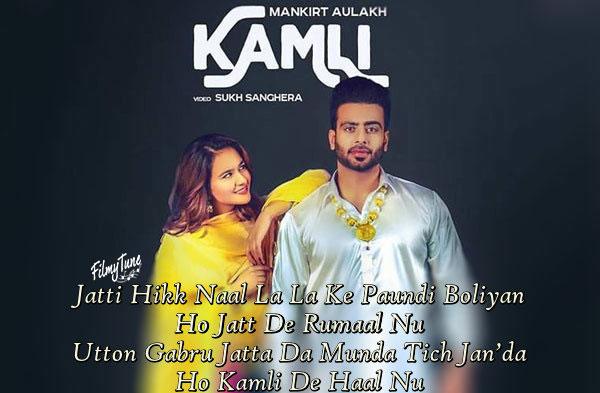 kamli lyrics punjabi song